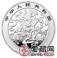 春节金银币1盎司银币