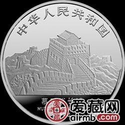 中国-新加坡友好金银币1盎司新加坡海景银币