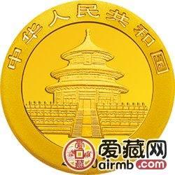 2003版熊貓貴金屬紀念幣1/20盎司熊貓金幣