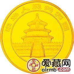 2003版熊猫贵金属纪念币1公斤熊猫金币