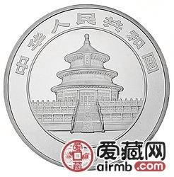 2003版熊猫贵金属纪念币1公斤熊猫银币