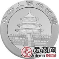 2003版熊猫贵金属纪念币1/20盎司银币