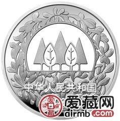 植树节金银币1盎司绿色生命图银币