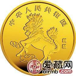 1995版麒麟金银铂及双金属币1盎司母子独角兽金币
