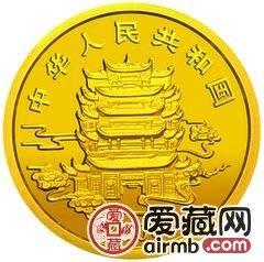 中国民间神话故事彩色金银币天女散花彩色金币
