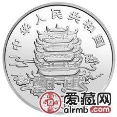 中国民间神话故事彩色金银币刘海戏蟾彩色银币