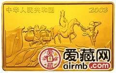 西游记彩色金银币之大闹天宫图彩色金币