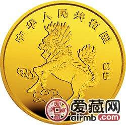 1995版麒麟金银铂及双金属币1/4盎司母子独角兽金币