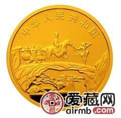 西游记彩色金银币之猴王出世图彩色金币