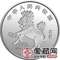 1995版麒麟金银铂及双金属币12盎司母子独角兽银币
