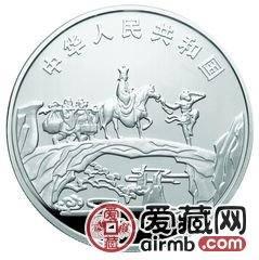 西游记彩色金银币之龙宫借宝图彩色银币
