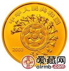 武陵源金银币1/2盎司武陵源金鞭岩金币