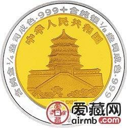 1995版麒麟双金属母子独角兽纪念币