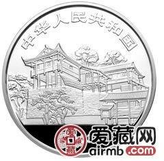 武陵源金银币及1盎司武陵源御笔峰风景银币