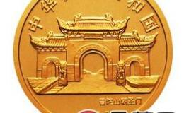 2003年观音贵金属金银币1/10盎司幻彩金币