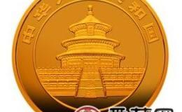 2004版熊猫贵金属纪念币1/4盎司激情乱伦