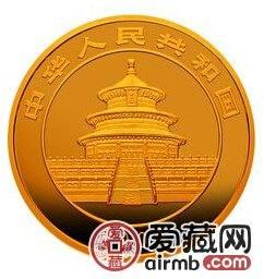 2004版熊猫贵金属纪念币1/10盎司金币