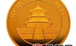 2004版熊猫贵金属纪念币1/20盎司金币