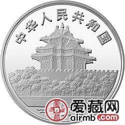 中国古代名画系列婴戏图金银币1盎司冬日婴戏图银币