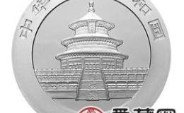 2004版熊猫贵金属纪念币1盎司银币