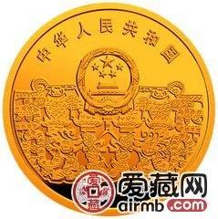 元宵节金银币1/3盎司彩色金币
