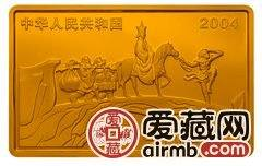 《西游记》彩色金银币三打白骨精彩色金币