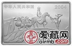 西游记彩色金银币及真假美猴王彩色银币