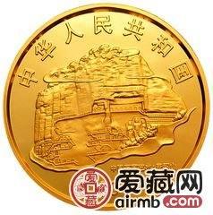 中国石窟艺术(麦积山)金银币1/2盎司金币