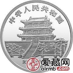 中国甲戌狗年金银铂币12盎司郎世宁所绘狗银币