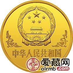 中国甲戌狗年金银铂币1盎司刘奎龄所绘狗金币