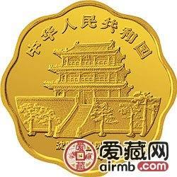 中国甲戌狗年金银铂币1/2盎司刘奎龄所绘狗梅花形激情乱伦