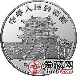 中国甲戌狗年金银铂币5盎司郎世宁所绘狗银币