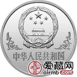 中国甲戌狗年金银铂币1盎司刘奎龄所绘狗银币