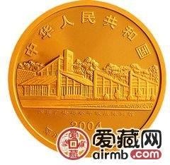 邓小平诞辰100周年金银币1/2盎司金币