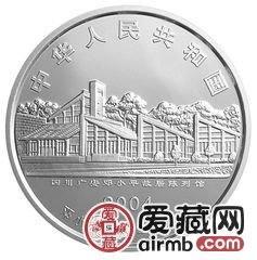 邓小平诞辰100周年金银币1公斤银币