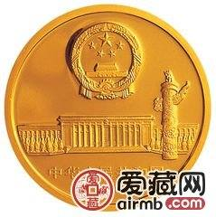 人民代表大会成立50周年金银币1/2盎司幻彩金币