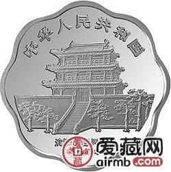 中国甲戌狗年金银铂币2/3盎司刘奎龄所绘狗梅花形银币