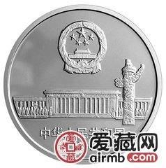 人民代表大會成立50周年金銀幣1盎司幻彩銀幣