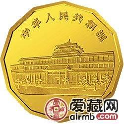 中国近代名画系列金银币1/2盎司徐悲鸿所绘《喜鹊图》十二边形金
