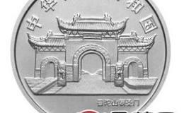 2003年观音贵金属金银币1/10盎司银币