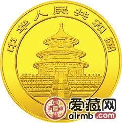 1995版熊猫金银铂及双金属币1/2盎司熊猫金币