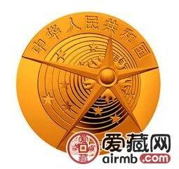 中国首次载人航天飞行成功金银币1/3盎司彩色金币