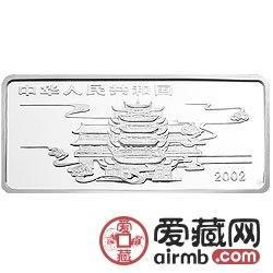 中国民间神话故事彩色金银币哪吒闹海长方形彩色银币