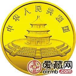 1995版熊猫金银铂及双金属币12盎司熊猫激情乱伦