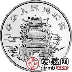 中国民间神话故事彩色金银币钟馗驱鬼彩色银币