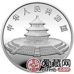 1995版熊猫金银铂及双金属币5盎司熊猫银币