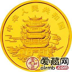 中国民间神话故事彩色金银币夸父追日彩色金币