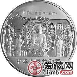 中国石窟艺术龙门金银币1公斤大卢舍那佛像图银币