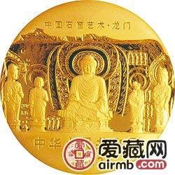 中国石窟艺术龙门金银币1/2盎司飞天图金币