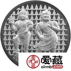 中国石窟艺术龙门金银币5盎司天王、力士像图银币